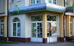 Braniewsko-Pasłęcki Bank Spółdzielczy z s. w Pasłęku, Oddział w Braniewie